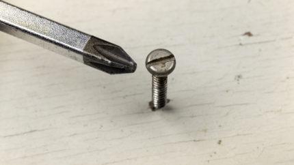 wonkhe-wrong-screwdriver